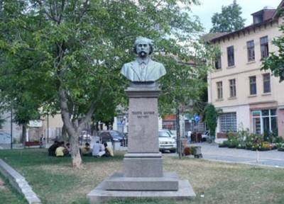 SYSTEM OF BUSTS IN SOFIA DURING THE SOCIALIST PERIOD. PAST AND PRESENT.